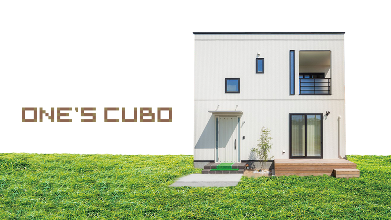 裾野市 自然素材で造る、マイホーム トモロハウス 工務店