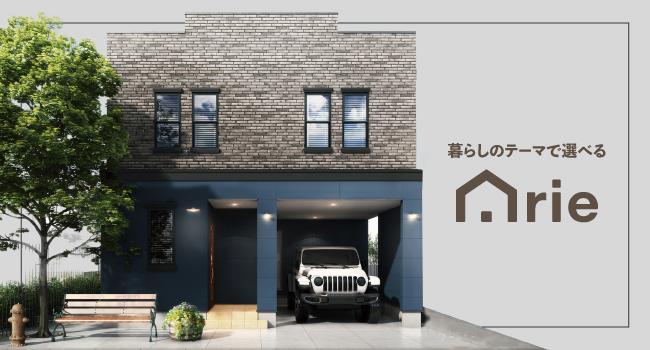 裾野市|自然素材で造る、マイホーム|トモロハウス|工務店
